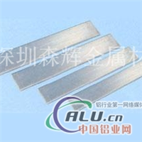 2014铝排,铝条价格,铝排厂家