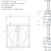 供应海达东华铝型材