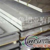 铝箔中厚板铝合金板卷板防锈铝板