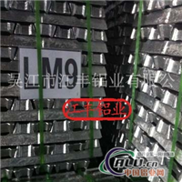供鑄造鋁合金錠LM9