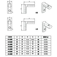 铝型材厂家异型材开模 表面处理