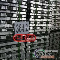 供铸造铝合金锭364.2