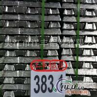 供美标铸造铝合金锭383.1