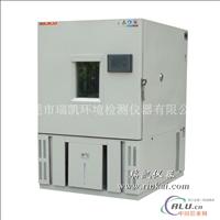 快速温变试验箱|快速温度循环试验箱|钕铁硼快速温度变化试验箱