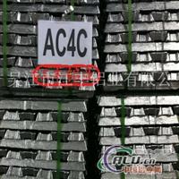 供铸造铝合金锭AC4C