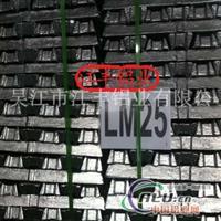 供铸造铝合金锭LM25