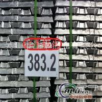 供美标铸造铝合金锭383.2