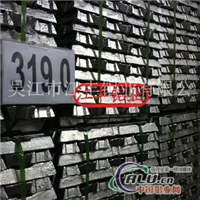 供铸造铝合金锭319.0