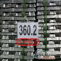 供铸造铝合金锭360.2
