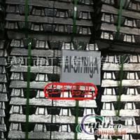 供铸造铝合金锭AlSi7MgA