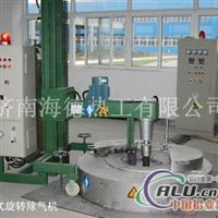 供应铝液除气系统、移动式  旋转除气