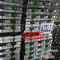 供鑄造鋁合金錠A332.2