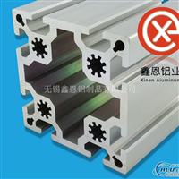 铝型材厂家 氧化铝型材 铝型材挤压