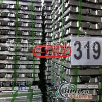 供铸造铝合金锭319