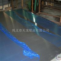专业生产1系3系8系镜面铝板