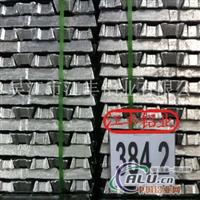 供铸造铝合金锭384.2
