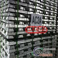 供鑄造鋁合金錠AC2A