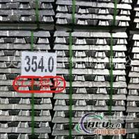 供鑄造鋁合金錠354.0