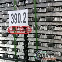 供铸造铝合金锭390.2
