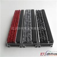 铝合金橡胶防滑地垫
