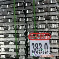 供铸造铝合金锭383.0