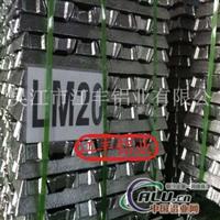 供鑄造鋁合金錠LM20