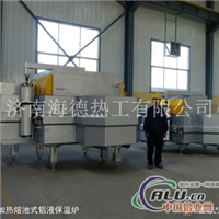 供应电加热熔池式铝液保温炉