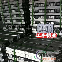 供铸造铝合金锭C443.0