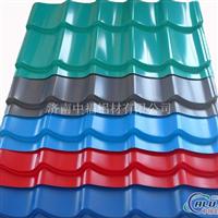 铝板瓦楞板瓦楞铝板规格及型号