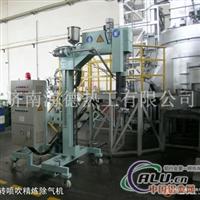 供应 铝液旋转喷吹精炼除气机  固定式