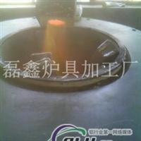 反射式熔鋁爐