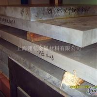 2014合金铝板 2014高性能铝合金