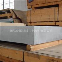 可热处理强化6082铝板