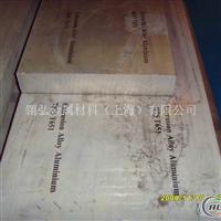 铝合金6082铝板 6082合金铝板