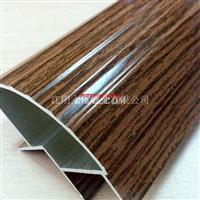 供应木纹铝型材
