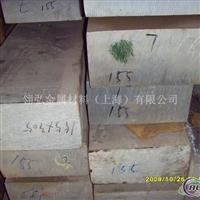 6082进口铝棒 6082进口铝合金板