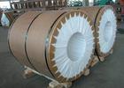 供应A1085P A1080P铝合金价格