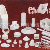 筑嘴料用料耐火硅酸鋁異形件