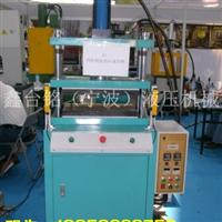 铝制品铝设备油压热压机,四柱热压成型机