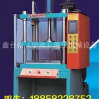 油压热压机,铝制品铝设备,热压成型机