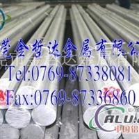 国标AL5754铝板