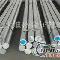 浙江3004铝合金  3004铝管