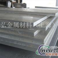美铝7050铝板、硬铝7050铝棒