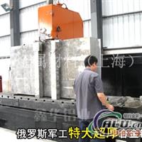 7050拉丝铝板 7050热处理铝板