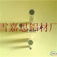 圆管家具铝型材