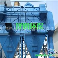 铝厂除尘器铝行业除尘器铝厂脉冲布袋除尘器