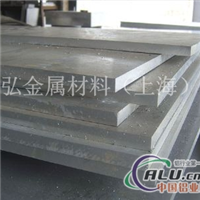 特销LY12铝材 LY12铝板 LY12铝棒