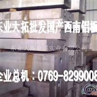 进口耐磨ADC12压铸铝棒