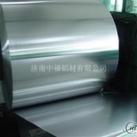 山东1060优质铝箔单零铝箔