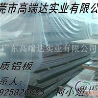 1100纯铝卷,1100铝卷厂家